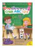 อ่านเขียนระบายสี กขค ABC 123