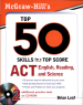 MH'S TOP 50 ENGLISH, READING & SCIENCE SKILLS FOR ACT SUCCESS(1ST ED)