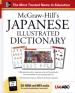 MCGRAW-HILL'S JAPANESE ILLUSTRATED DICTI(1ST ED)