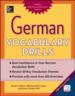 GERMAN VOCABULARY DRILLS