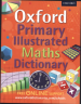 OXFORD PRIMARY ILLUSTRATED MATH DICTIONARY