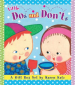 LITTLE DOS AND DON'TS A GIFT BOX SET