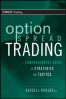 OPTIONS SPREAD TRADING: A STEP-BY-STEP GUIDE TO STRATEGIES AND TACTICS