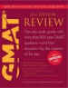 OFFICIAL GUIDE FOR GMAT REVIEW (12TH ED.), THE
