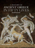 HISTORY OF ANCIENT GREECE IN FIFTY LIVES, A