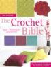 CROCHET BIBLE, THE