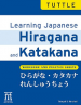 LEARNING HIRAGANA & KATAKANA