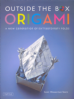 OUTSIDE THE BOX ORIGAMI
