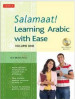 SALAMAAT! LEARNING ARABIC WITH EASE (VOL.1)
