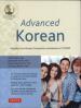 TUTTLE ADVANCED KOREAN: INCLUDES SINO-KOREAN COMPANION WORKBOOK ON CD-ROM