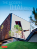 MODERN THAI HOUSE, THE: INNOVATIVE DESIGN IN TROPICAL ASIA