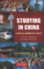 STUDYING IN CHINA: A PRACTICAL HANDBOOK FOR STUDENTS (EMBARK ON AN EXTRAORDINARY EDUCATIONAL TRIP TO CHINA!)