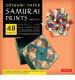 ORIGAMI PAPER SAMURAI (L)