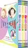 IVY AND BEAN BOXED SET 2 (BOOK 4-6)
