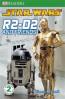 DK READERS LEVEL 1: STAR WAR R2-D2 AND FRIENDS