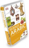 15 MINUTE ARABIC: LEARN IN JUST 12 WEEKS