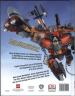 LEGO MOVIE THE ESSENTIAL GUIDE