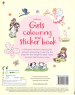 GIRLS COLOURING AND STICKER BOOK