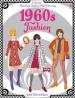 STICKER DOLLY DRESSING: 1960S FASHION