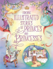 ILLUSTRATED STORIES OF PRINCE AND PRINCESS