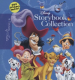 DISNEY: STORYBOOK COLLECTION