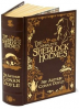 LEATHERBOUND EDITION: COMPLETE SHERLOCK HOLMES