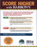 BARRON'S IELTS TEST STRATEGIES AND TIPS (WITH CD)