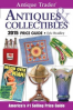 ANTIQUE TRADER ANTIQUES & COLLECTIBLES PRICE GUIDE: 2015