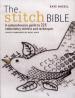 STITCH BIBLE, THE
