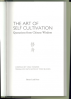 ART OF SELF CULTIVATION, THE