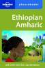 LONELY PLANET PHRASEBOOK: ETHIOPIAN AMHARIC (3RD ED.)