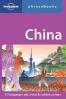 LONELY PLANET PHRASEBOOK: CHINA (1ST ED.)