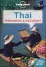LONELY PLANET PHRASEBOOK: THAI (7TH ED.)