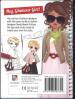 GLAMOUR GIRL FASHION SKETCHBOOK: FASHION DESIGNER