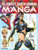 COMPLETE BOOK OF DRAWING MANGA, THE