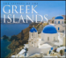 BEST-KEPT SECRET OF GREEK ISLANDS