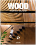 WOOD ARCHITECTURE NOW!: VOL.2
