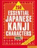 250 ESSENTIAL JAPANESE KANJI CHARACTORS V1 (REVISED ED.)