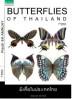 BUTTERFLIES OF THAILAND (2ND ED.) (ผีเสื้อในประเทศไทย)