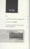 ประวัติศาสตร์ญี่ปุ่น ฉบับสร้างชาติ พิมพ์ครั้งที่ 3