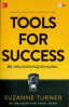 TOOLS FOR SUCCESS: A MANAGER'S GUIDE 94 เครื่องมือสำหรับผู้บริหารยุคใหม่