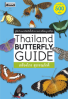 THAILAND BUTTERFLY GUIDE