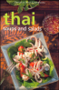 PERIPLUS MINI COOKBOOKS: THAI SOUPS AND SALADS