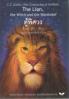 นาร์เนีย ตอน ตู้พิศวง (THE LION, THE WITCH, AND THE WARDROBE) (ปกแข็ง)