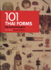 101 THAI FORMS