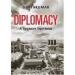 DIPLOMACY A SINGAPORE EXPERIENCE BY S JAYAKUMAR