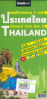 แผนที่ทางหลวงประเทศไทย (ROAD MAP OF THAILAND) (2ND ED)