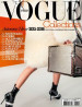 VOGUE COLLECTIONS (2PA-FRA)